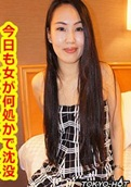 Tokyo Hot – k1104 – Junko Asano
