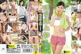 Sport Girl Creampies – Nozomi Nakano